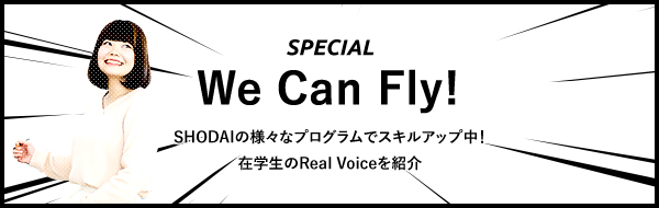 We Can Fly!